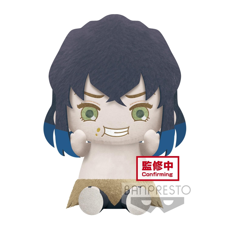 PRE-ORDER Banpresto Kimetsu no Yaiba Demon Slayer Big Plush Inosuke Hashibira Real Face