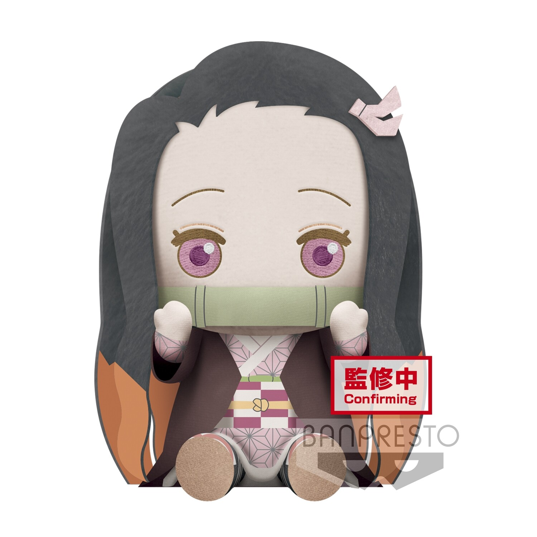 PRE-ORDER Banpresto Kimetsu no Yaiba Demon Slayer Big Plush Nezuko Kamado