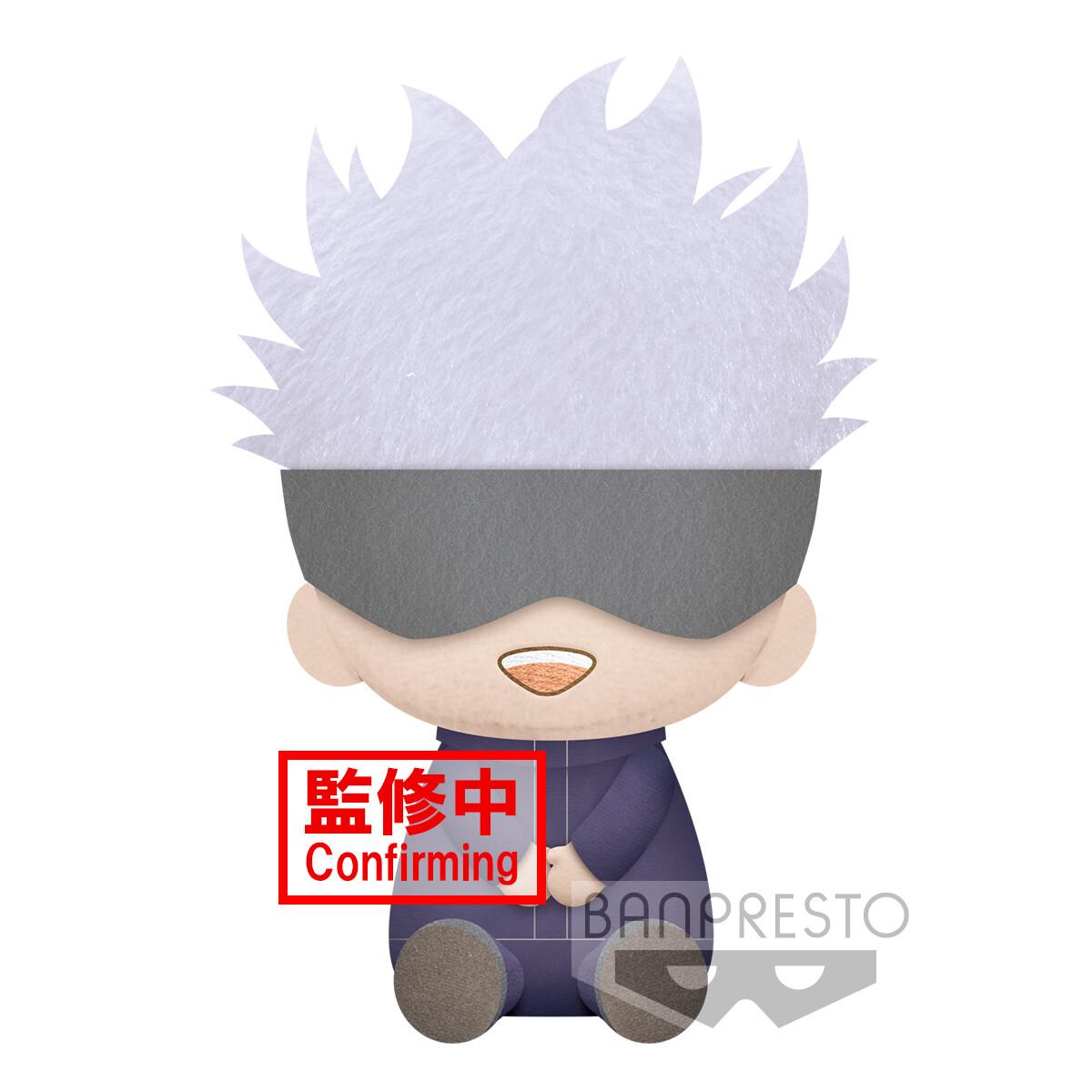 PRE-ORDER Banpresto Jujutsu Kaisen Big Plush Satoru Gojo