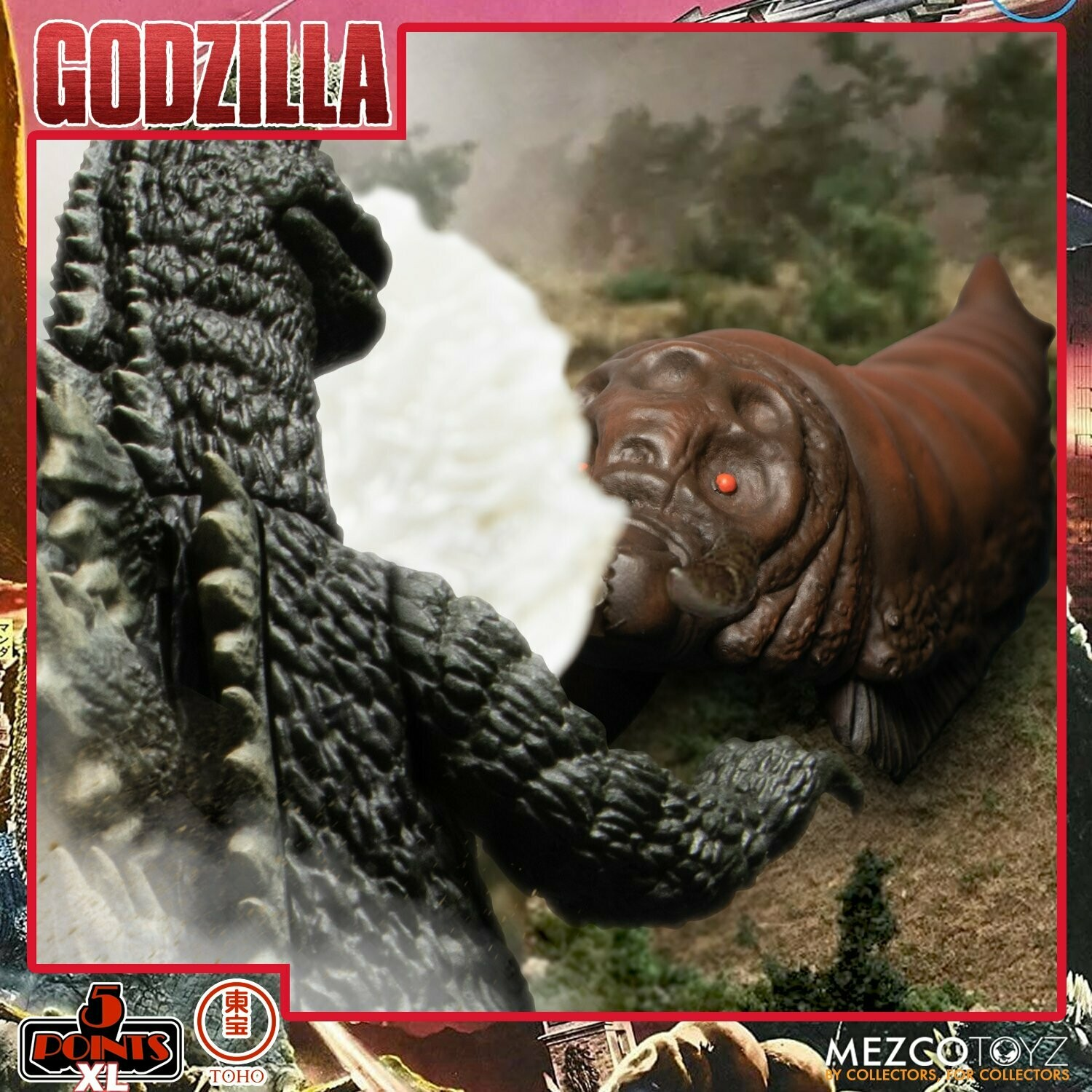PRE-ORDER Mezco 5 Points XL Godzilla: Destroy All Monsters (1968) - Round 1 Boxed set