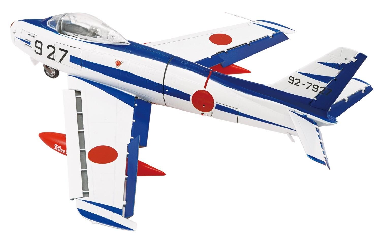 PRE-ORDER Good Smile Full Action FF-86 Blue Impulse