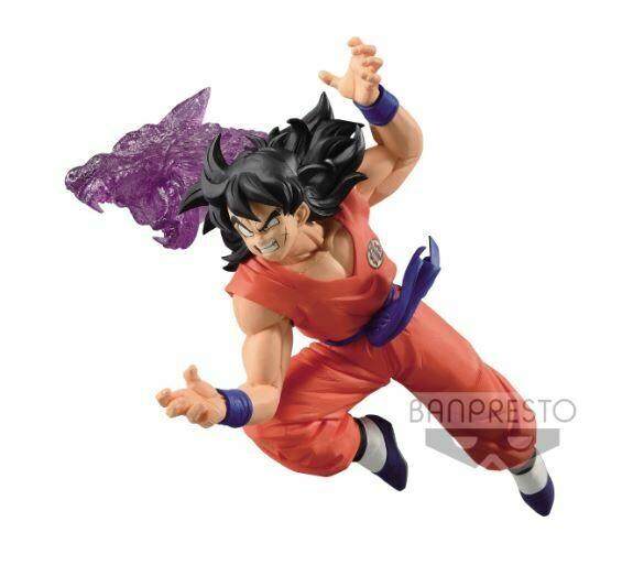 PRE-ORDER Banpresto Dragon Ball Z Gx Materia The Yamcha