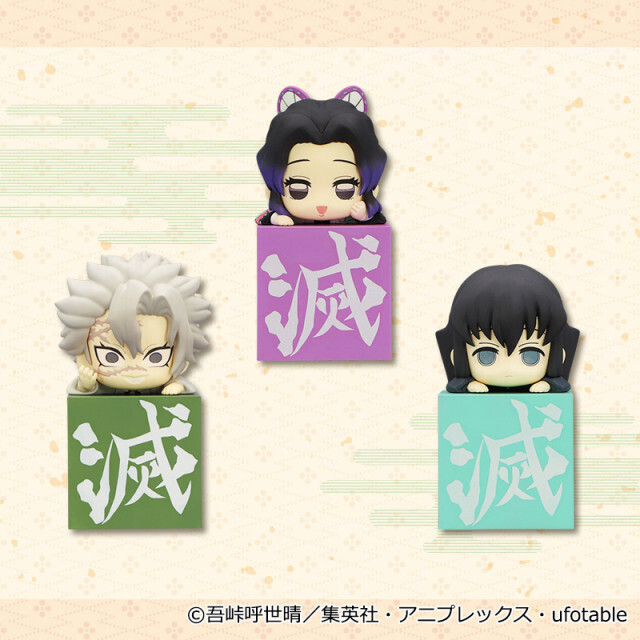 PRE-ORDER Good Smile Hikkake Hashira Set of 3 Shinobu, Sanemi, & Muichiro