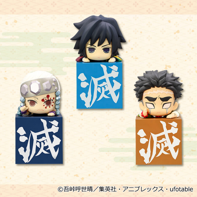 PRE-ORDER Good Smile Hikkake Hashira Set of 3 Giyu, Uzui, & Gyomei