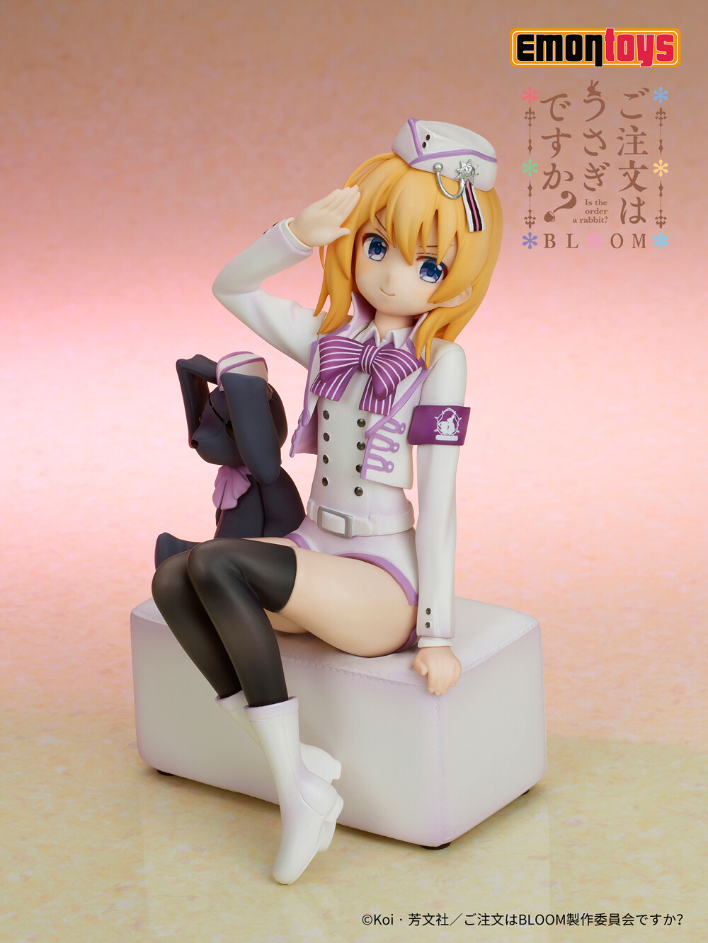PRE-ORDER Good Smile Is The Order a Rabbit? COCOA Military uniform Ver.
