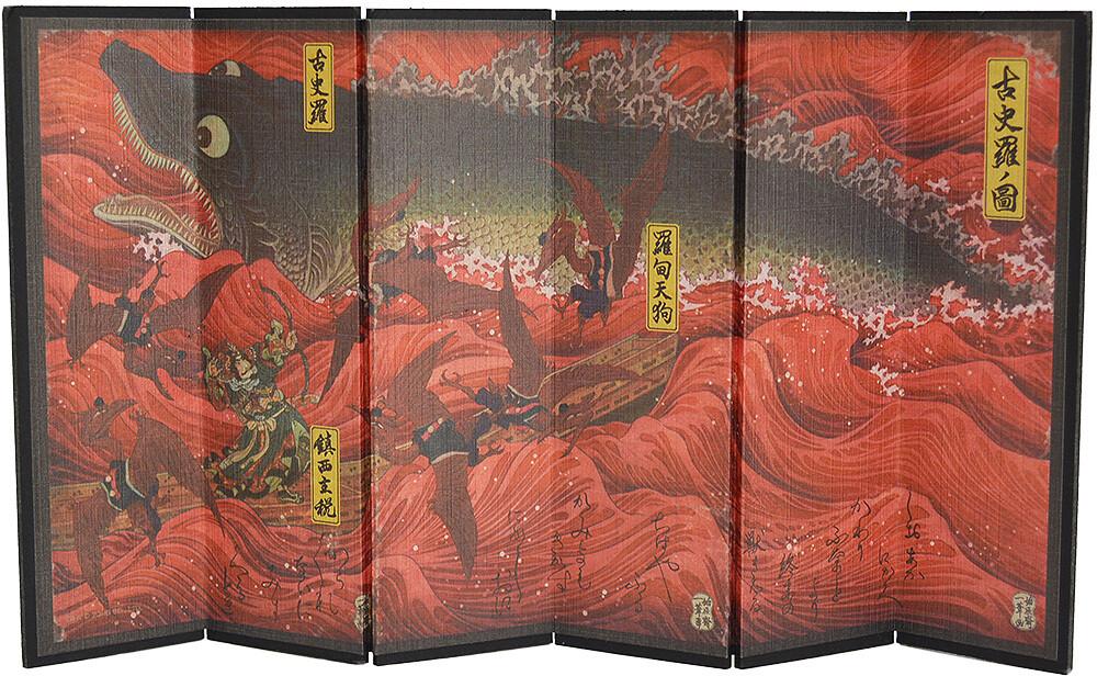 PRE-ORDER Good Smile Godzilla Singular Point Gojira Illustration Mini Folding Screen