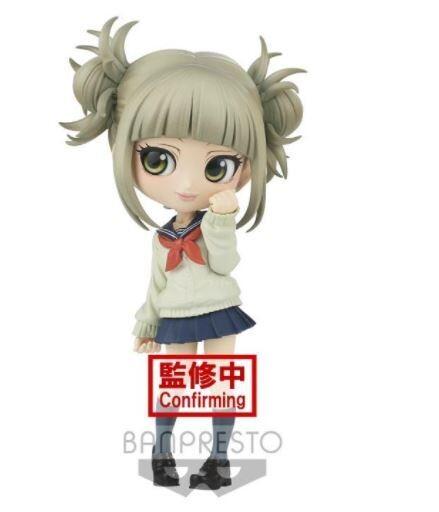 PRE-ORDER Banpresto My Hero Academia Q Posket Himiko Toga Ver. A
