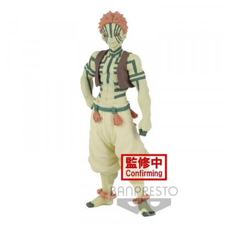 PRE-ORDER Banpresto Demon Slayer Kimetsu No Yaiba Figure Demon Series Vol. 5 Akaza