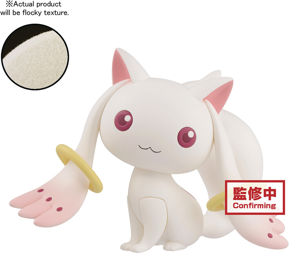 PRE-ORDER Banpresto Puella Magi madoka Magica 10th Anniversary Fluffy Puffy Kyubey