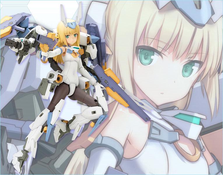 Kotobukiya Frame Arms - Frame Arms Girl - Baselard