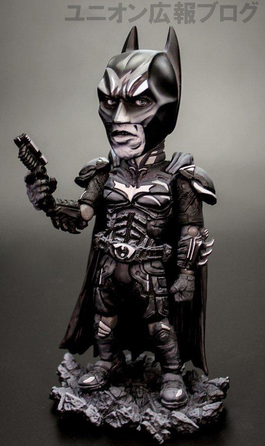 ToysRockA Batman The Dark Knight Black and White Ver. Action Figure