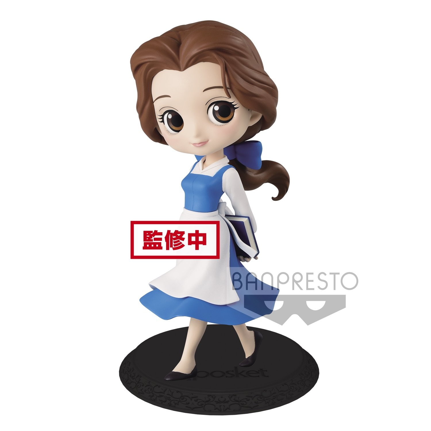 Funko Q Posket Disney Characters Belle Country Style Regular Ver.