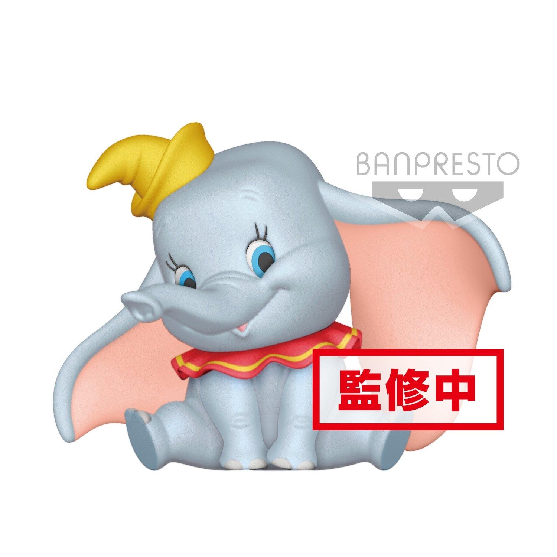 Banpresto Disney Fluffy Puffy Dumbo Regular Ver.