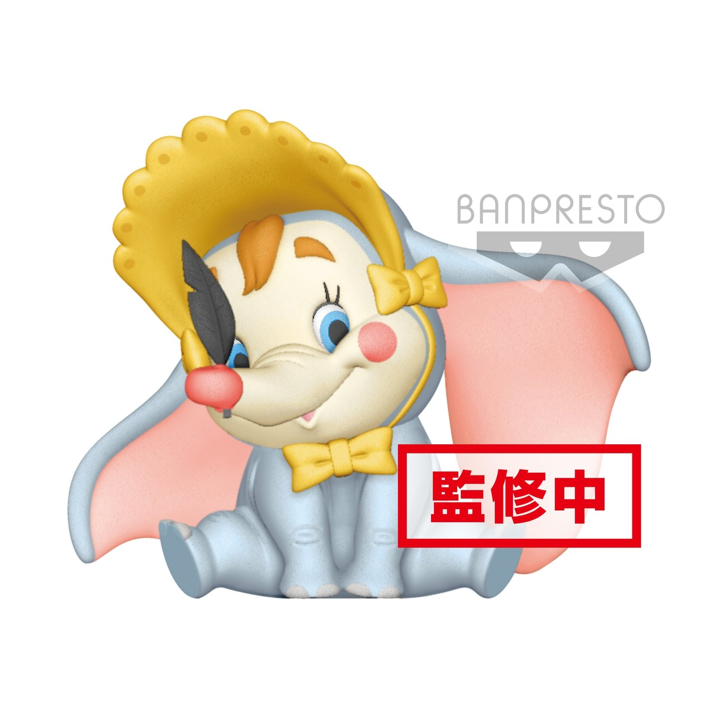 Banpresto Disney Fluffy Puffy Dumbo Clown Ver.