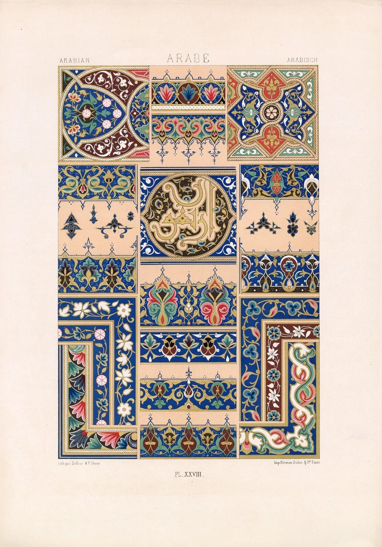 Arabian Element collage pak instant download 7 pages