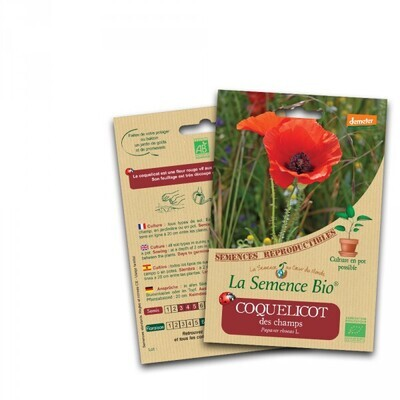Coquelicot - 0.05g