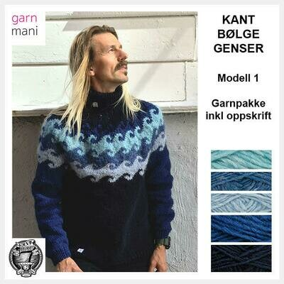 KANT® BØLGE GENSER KIT - BLÅ (01)