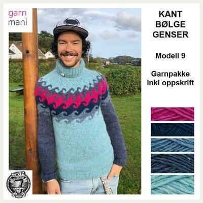 KANT® BØLGE GENSER KIT - TURKIS/MAGENTA (09)