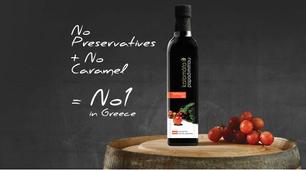 Kalamata Balsamic Vinegar Buy 1 Free 1 卡拉馬塔經典巴薩米可醋(買1送1)