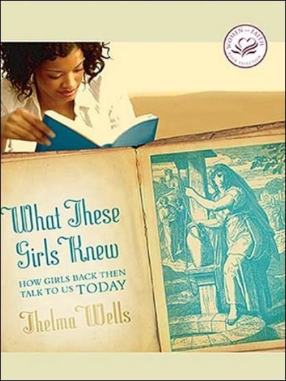 [Gift Package #6}]  WHAT THESE GIRLS KNEW (ebook) and THE SPICE OF LIFE (MP3)