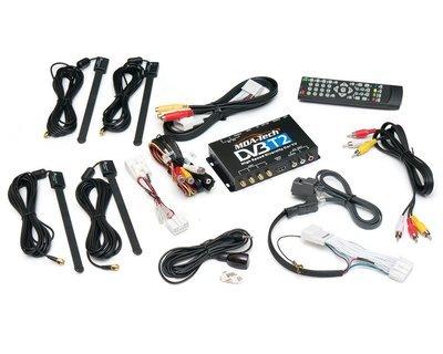 Установочный комплект цифрового телевидения - Toyota 2012-2014