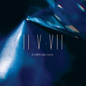 II-V-VII
