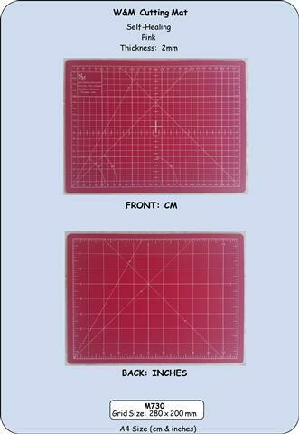 Self Healing Cutting Mats (See options menu for sizes) PRE-ORDER