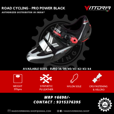 Vittoria Pro Power Black