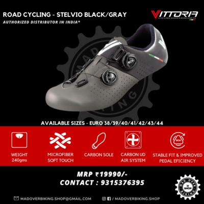 Vittoria Stelvio Black/Grey