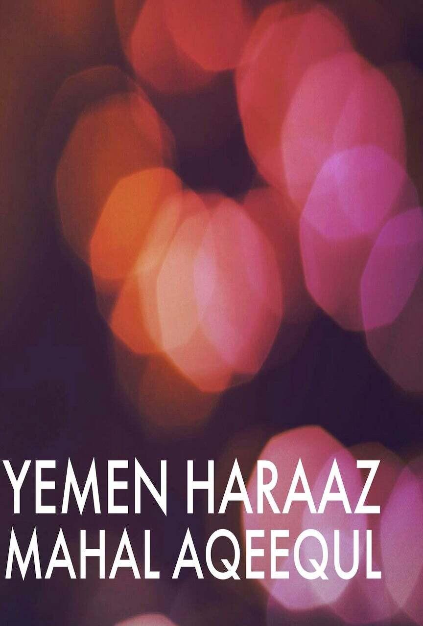 Yemen Haraaz Mahal Aqeequl 1lb