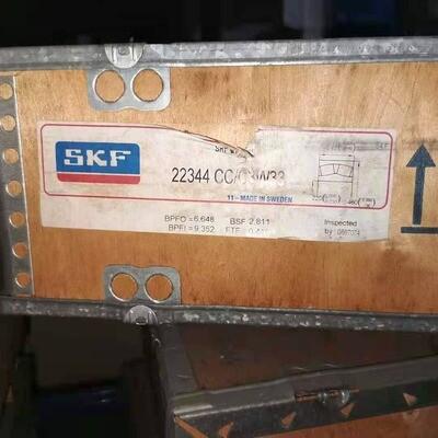 SKF Bearing 22344 CC/C3W33
