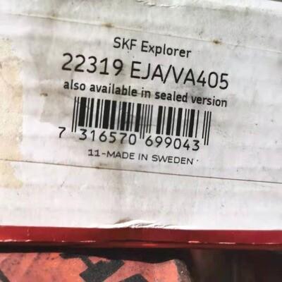 SKF Bearing 22319 EJA/VA405