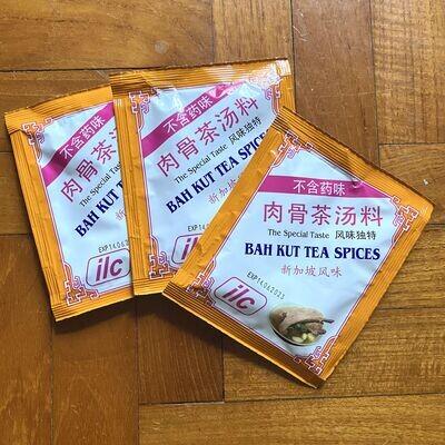 Bakuteh Spice バクテー肉骨茶の素 3 パックセット