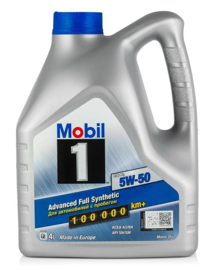 Моторное масло MOBIL 1 FS X1 5W-50 синтетическое 4 л