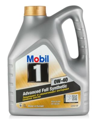 Моторное масло MOBIL 1 FS 0W-40 синтетическое 4 л