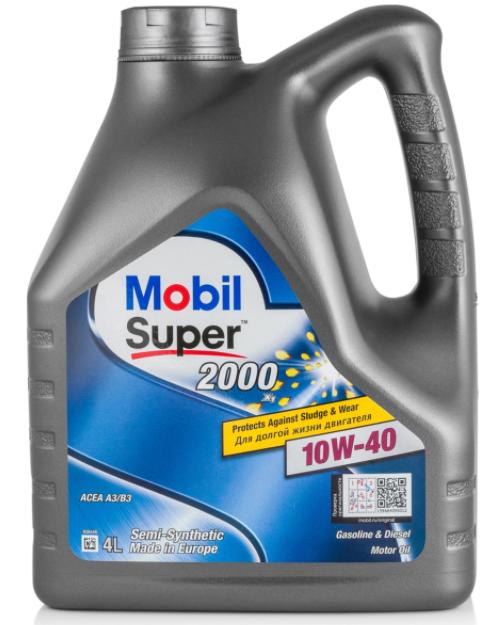 Моторное масло MOBIL Super 2000 X1 10W-40 полусинтетическое 4 л