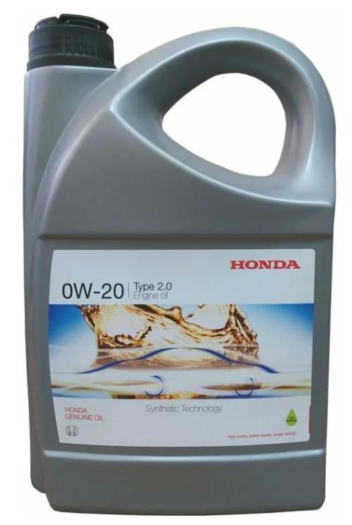 Моторное масло Honda 0W-20 Type 2.0 синтетическое 4 л