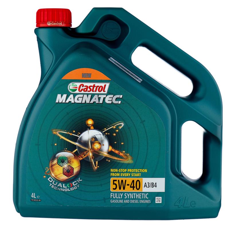 Моторное масло Castrol Magnatec 5W-30 А3/В4 DUALOCK синтетическое 4 л