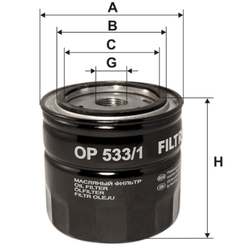 Фильтр масляный FILTRON OP533/1