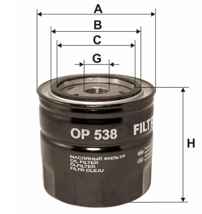 Фильтр масляный FILTRON OP538