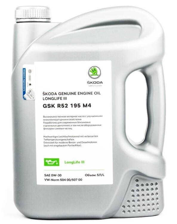 Масло моторное VAG Longlife3 SKODA 0W-30 синтетическое 5 л