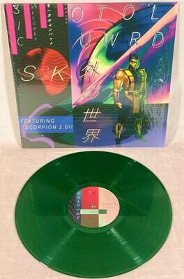 S?K Outworld - LP