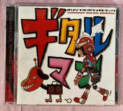 Gitaroo Man: OST - CD