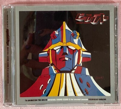 TV Animation The Big-O!: Original Sound Score II For Second Season - CD
