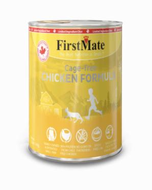 First Mate CAT Can Chicken 12.2oz / 345g