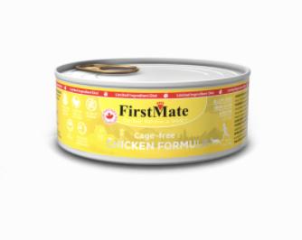First Mate CAT Can Chicken 5.5oz / 156g