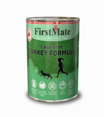 First Mate CAT Can Turkey 12.2oz / 345g