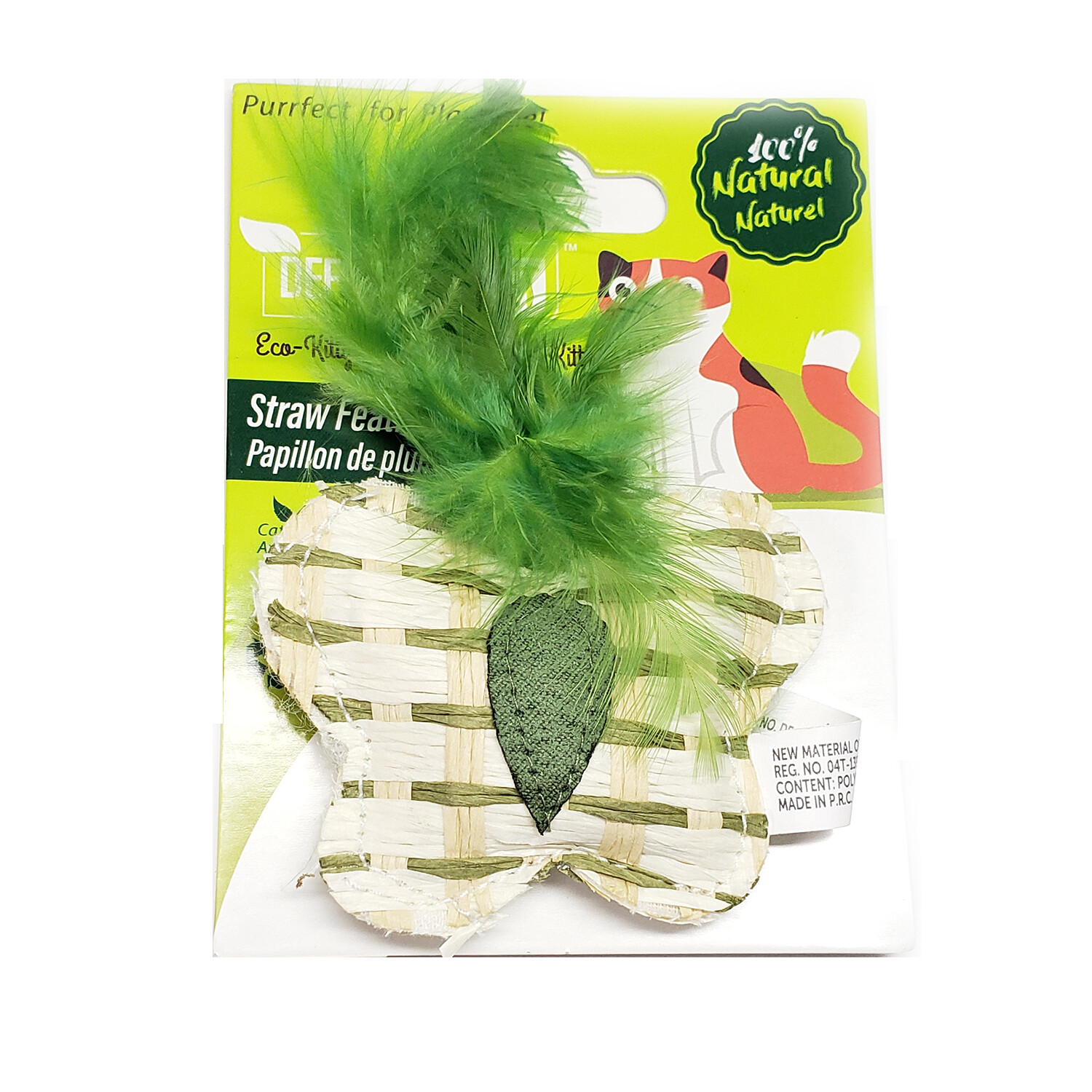DefinePlanet Cat Straw/Feather Butterfly