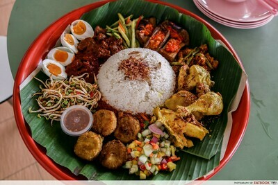 Iftar Tray for 6