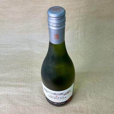 Chardonnay Casas del Bosque